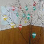 Дерево славы